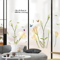 浪漫床头卧室客厅餐厅电视沙发背景墙面墙贴纸百合花玻璃防水贴画 百合花(主图为2件的效果) 特大