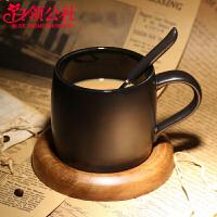 白领公社 陶瓷杯 创意简约欧式带勺咖啡厅磨砂杯子黑色咖啡杯配底座办公室马克水杯水具