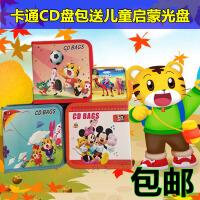 巧虎DVD光盘收纳包幼幼成长学习1-2-3-4-5岁CD包乐智小天地CD包