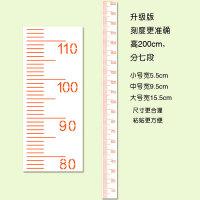 儿童身高贴测量身高尺幼儿园亚克力3d立体墙贴可移除简约自粘