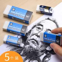 樱花橡皮擦日本进口学生擦得干净不留痕高光正品美术檫像皮绘画专用素描批发大铅笔超净象皮无屑考试文具大块