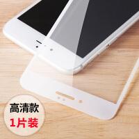 iPhone8钢化膜4.7寸苹果8手机贴膜ihone7s全屏幕覆盖pg7屏保ip7s高清莫i7抗蓝光