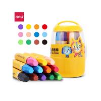得力(deli) 72090 油画棒学生儿童画画不脏手蜡笔绘画笔涂鸦绘画 12色/桶