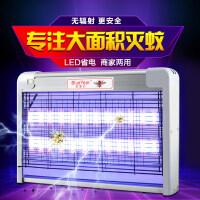 【支持礼品卡】电击灭蚊灯家用LED无辐射安全驱蚊器餐厅灭蝇灯捕蚊器卧室ki7