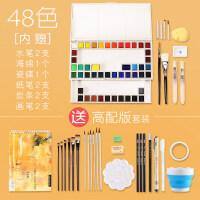 固体水彩颜料套装36色48色手绘学生儿童初学者水彩画颜料 单盒