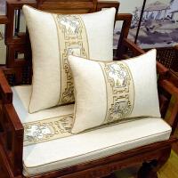 中式棉亚麻刺绣靠垫抱枕红木沙发坐垫古典实木家具圈椅垫罗汉床垫