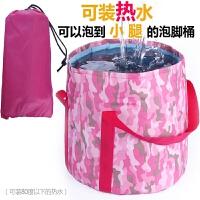 户外泡脚洗脸盆旅游洗脚折叠桶户外大号水桶可折叠便携式水桶旅行