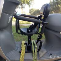 儿童座椅前置摩托踏板车电瓶车自行车宝宝婴儿安全座椅