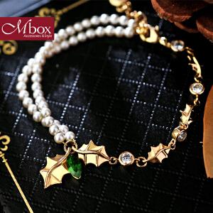 新年礼物Mbox手链 女韩国版采用施华洛世奇元素水晶情侣闺蜜手链 落叶告白