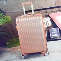 行李箱女箱子拉杆箱万向轮24寸学生旅行箱26密码箱男韩版登机箱20