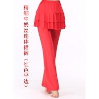 广场舞服装新款裙裤拉丁舞牛奶丝跳舞裤春夏季舞蹈长裤女