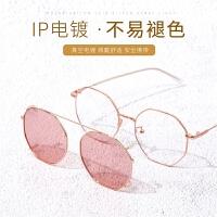 近视墨镜女韩版潮网红圆脸街拍配有度数眼镜套镜偏光夹片太阳镜