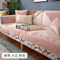 沙发垫套雪尼尔沙发垫四季通用布艺防滑冬天毛绒坐垫子冬季北欧风格套罩巾