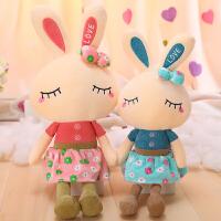 兔子毛绒玩具抱枕布娃娃可爱睡觉抱女孩玩偶生日礼物韩国超萌公仔