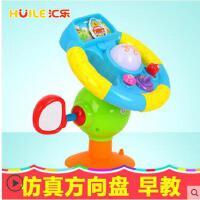 汇乐916快乐仿真方向盘早教益智 宝宝模拟驾驶儿童幼儿1-2岁玩具