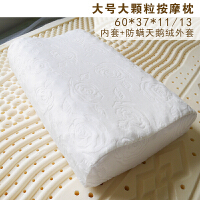 泰国 乳胶枕橡胶枕颈椎枕非记忆枕护颈保健枕头枕芯