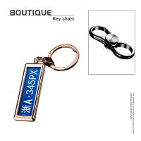汽车陀螺钥匙扣男士腰挂简约金属钥匙链圈挂件定制刻字