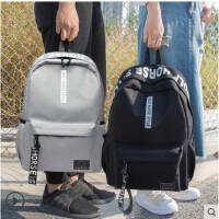 时尚简约女书包双肩包韩版学院风高中学生电脑包休闲旅行背包潮流女包