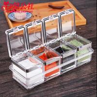 白领公社 调料盒 塑料欧式调味罐套装有机玻璃调味盒带盖调料罐收纳罐送小勺子4个厨房用品家居日用收纳盒