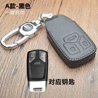 奥迪A6L钥匙包新A4L A3 A5 A7 A8 Q3 Q5 Q7真皮钥匙套2017款 汽