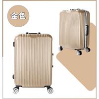 超轻ABS+PC铝框拉杆箱万向轮26寸硬壳行李箱22男女玫瑰金旅行皮箱SN5506