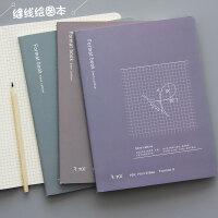 网格绘图本16K初高中学生化学数学绘图纸