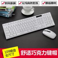森松尼无线键鼠套装巧克力静音键盘鼠标防水轻薄台式机电脑笔记本外接游戏办公商务家用USB外设女生白色省电