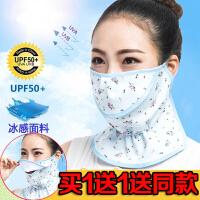 夏季防晒口罩女夏防紫外线护颈透气薄款全棉防尘可清洗易呼吸韩版防晒口罩