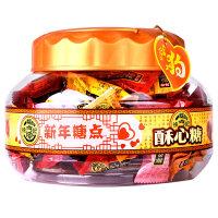 徐福记酥心糖600g 桶罐装混合口味酥糖果休闲零食品结婚庆喜糖