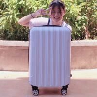 20寸拉杆箱女大学生行李箱24寸小清新密码箱韩版26寸旅行箱皮箱子