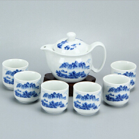 家用功夫陶瓷茶具套装青花瓷过滤大号茶杯整套活动礼品定制logo印字