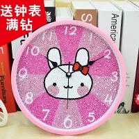儿童钻石画 手工制作女孩十字绣满钻时钟表挂钟小白兔子亲子卧室