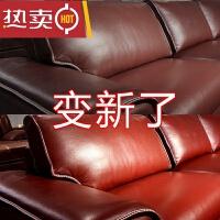 皮具皮革清洁剂擦沙发护理保养液家用品皮包包清洗剂去污SN5326