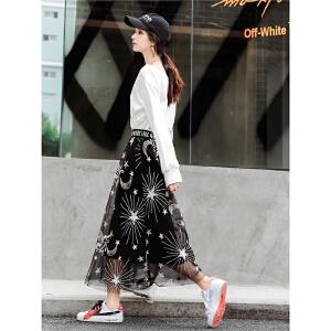 七格格黑色时尚网纱半身裙秋装女2018新款及踝长裙a字裙高腰夏季