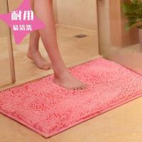 绒面床头柜耐脏厕所地毯门垫吸水隔凉防滑速干卫生间夏季床边裁剪