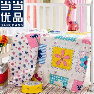 当当优品 全棉印花可水洗夏凉被 空调被 彩色世界 110*150