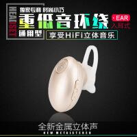 金属无线4.1蓝牙耳机重低开车音乐运动跑步防水防汗双耳耳塞挂耳式入耳式苹果手机降噪中文语音提示