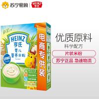 亨氏婴儿营养米粉电商超值装325g*1 宝宝儿童宝宝辅食