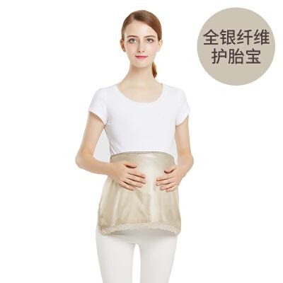 纤维肚兜内穿夏款四季  防辐射服围裙护胎宝孕妇装上衣银