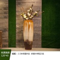 客厅别墅落地大花瓶书房餐厅落地花插大厅花瓶花器陶瓷装饰品摆件