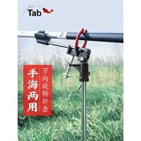 Tab鱼竿支架钓鱼支架 手海两用万向炮台地插海竿多功能鱼杆架子