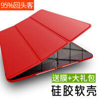 苹果ipad4保护套A1458 1416 1395壳MD513ZP平板3电脑2真皮套32