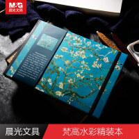 晨光学生绘画笔记本文具硬抄本梵高水彩精装手账本30页APYW