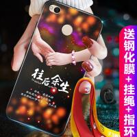 小米红米4x手机壳 红米4x保护壳 红米4X硅胶女款手机套防摔软壳全包彩绘保护套潮