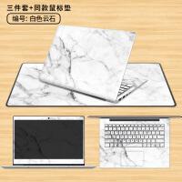 笔记本电脑贴纸14寸全套13.3贴膜15.6寸联想戴尔华硕惠普保护膜