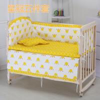 婴儿床围宝宝床品纯棉可拆洗透气五件套