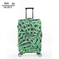 行李箱保护套拉杆箱套防尘罩20/24/28寸弹力加厚耐磨旅行箱子外套