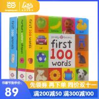 英文原版 First 100 Words 启蒙认知100词全3册纸板合售【1-6岁】