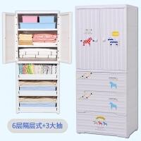 yeya收纳柜双开门儿童衣柜悬挂式带门储物柜塑料小衣橱 以梦为马隔层式