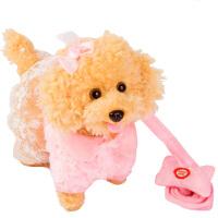 儿童电动玩具狗狗毛绒泰迪会走会叫唱歌会跳舞走路小狗带牵绳仿真